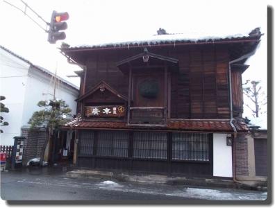 mini_6614_suehiro_P1218487.jpg