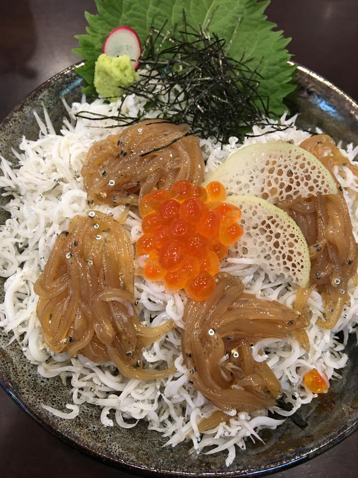 raiawa_11.jpg