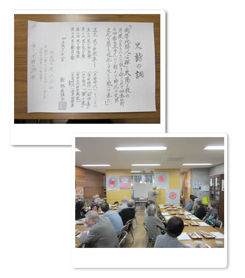 20161112_img02.jpg