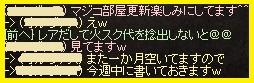 LinC0373.jpg