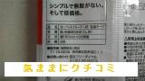 西友 きほんのき カーペットクリーナー用 粘着テープ 3本入 画像②