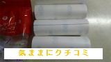 西友 きほんのき カーペットクリーナー用 粘着テープ 3本入 画像⑥
