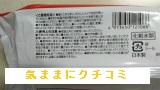 西友 きほんのき メイク落としシート 50枚入 画像②