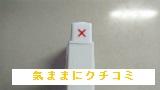 西友 きほんのき トイレ用洗剤 本体 400ml 画像⑤
