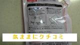 西友 きほんのき トイレ用洗剤 つめかえ 350ml 画像③
