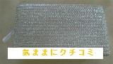 西友 きほんのき 浴室用 スポンジ アルミネットタイプ 画像⑤