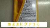 西友 きほんのき パイプ洗浄ジェル 800g 画像③