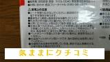 西友 きほんのき ペットシート ワイド 50枚入 画像③