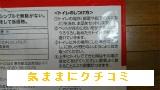 西友 きほんのき ペットシート ワイド 50枚入 画像④
