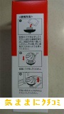 西友 きほんのき トイレ洗浄芳香剤 タンク設置タイプ 本体20g 画像②