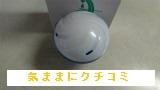 西友 きほんのき トイレ洗浄芳香剤 タンク設置タイプ 本体20g 画像⑧