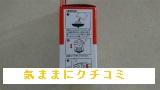 西友 きほんのき トイレ洗浄芳香剤 タンク設置タイプ つめかえ20g 画像②