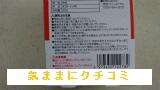 西友 きほんのき トイレ洗浄芳香剤 タンク設置タイプ つめかえ20g 画像④