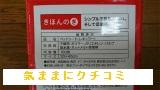 西友 きほんのき ペットシート レギュラー 180枚入 画像②