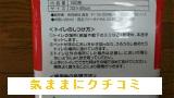 西友 きほんのき ペットシート レギュラー 180枚入 画像③