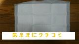 西友 きほんのき ペットシート レギュラー 180枚入 画像⑥