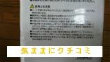西友 きほんのき ペットシート レギュラー 180枚入 画像⑤