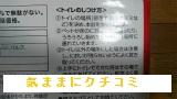 西友 きほんのき ペットシート レギュラー100枚入り 画像④
