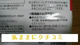 西友 きほんのき ペットシート レギュラー100枚入り 画像⑤