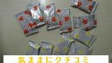 西友 みなさまのお墨付き ブランビスケットクリームサンド バニラメープル 12個入 画像⑨