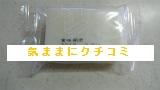 西友 みなさまのお墨付き 杵つき切餅 400g 画像⑪