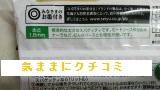 西友 みなさまのお墨付き 結束スパゲティ 1.6mm 100g×5束入 画像 (2)