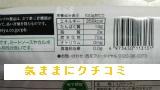 西友 みなさまのお墨付き 結束スパゲティ 1.6mm 100g×5束入 画像 (3)