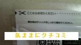 西友 みなさまのお墨付き スライス椎茸 20g 画像⑤