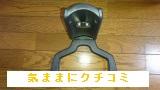 boltz 2wayコードレスハンディクリーナー  充電部分 画像③