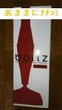 boltz 2wayコードレスハンディクリーナー 画像