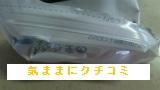 西友 みなさまのお墨付き 食べる小魚 50g 画像⑤