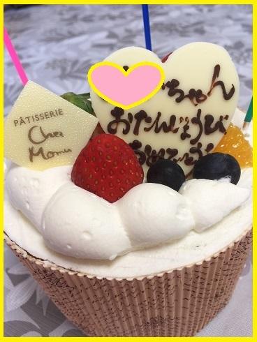 20161112ケーキ