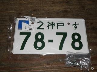 MC190473.jpg