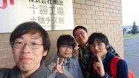 安定の釧路でした!旅行_3309