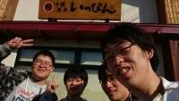 安定の釧路でした!旅行_3932