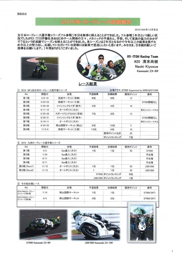 201612100852_0001.jpg