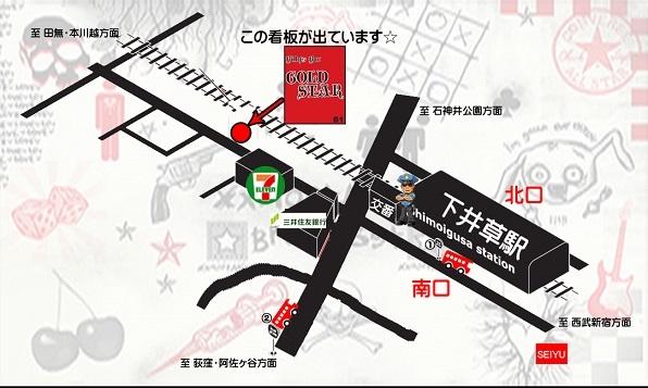 下井草map