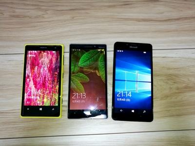 Lumia 3兄弟