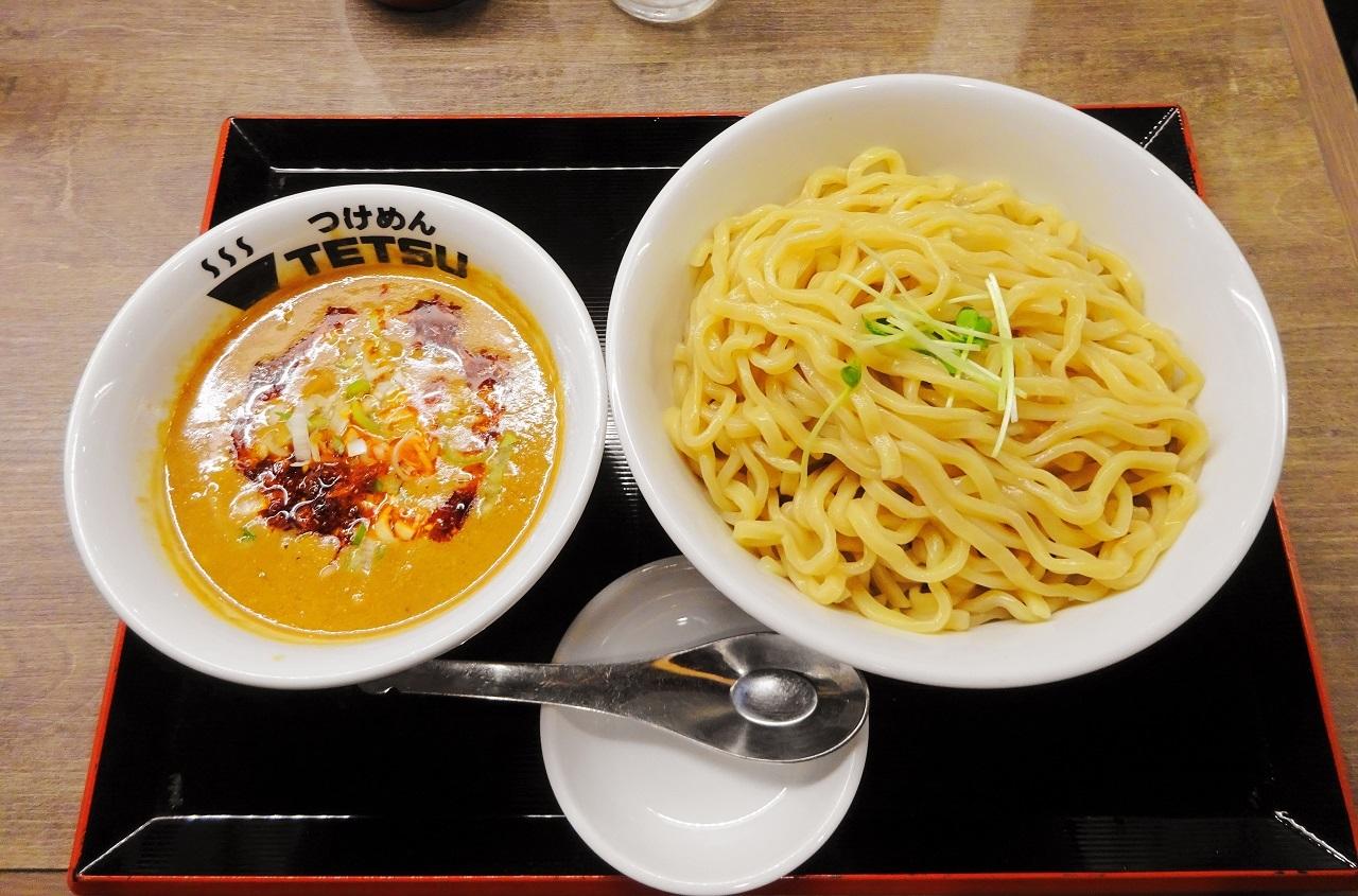 tetsu 特濃坦々つけ麺