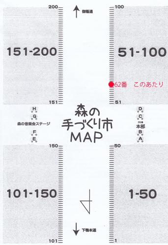 16-542.jpg