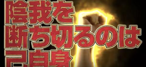 パチスロ牙狼‐守りし者‐_COMING_SOON!!_-_YouTube 10