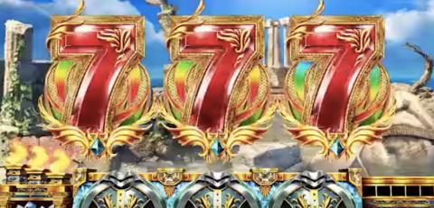 アナザーゴッドポセイドン-海皇の参戦-_PV_-_YouTube 8