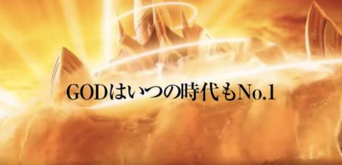 アナザーゴッドポセイドン-海皇の参戦-_PV_-_YouTube 12