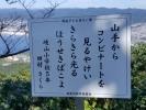 太華山10