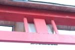 元乃隅稲成神社5