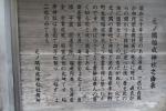 元乃隅稲成神社7