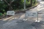 草山公園2