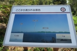 草山公園7
