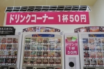 土産物店3