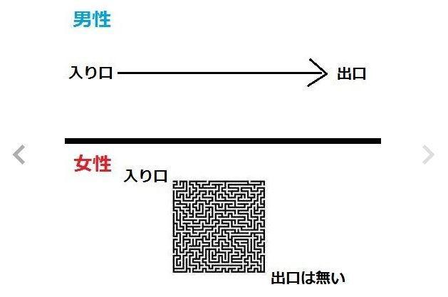 2016113001.jpg